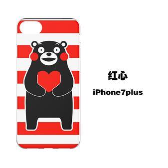 萌奇 熊本熊手机壳   苹果7p红心
